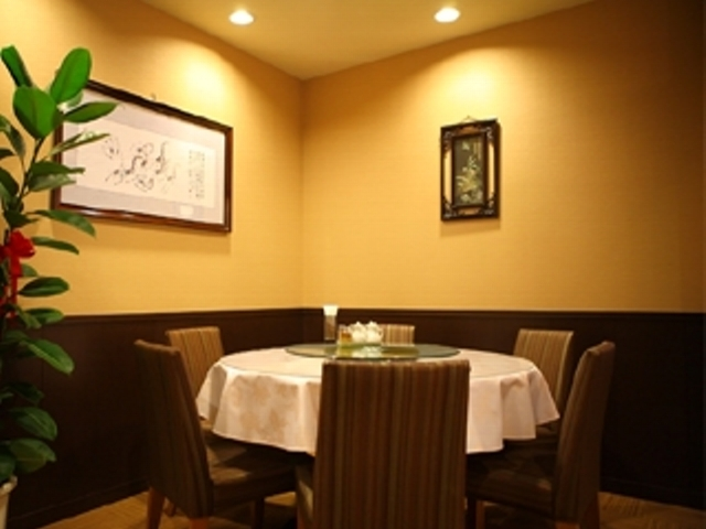 トップページ | 中華料理梅蘭センター北店|【公式 …