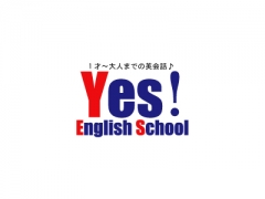 Yes! English School 平間教室