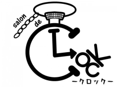 salon de CLOCK