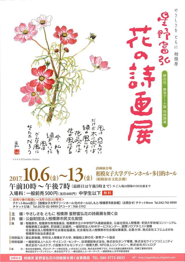 02sagami_omote