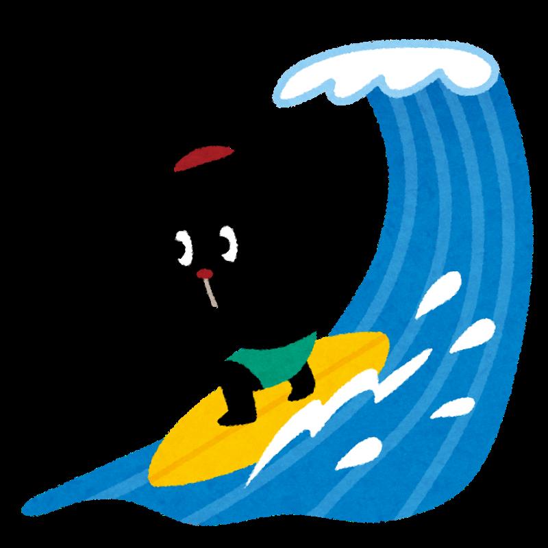 pyoko_surfing